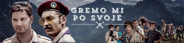 GMPS2-banner